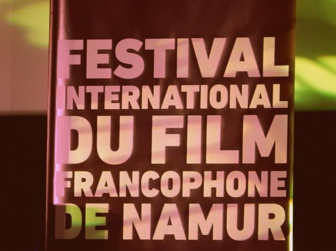 FIFF 2015 (2)