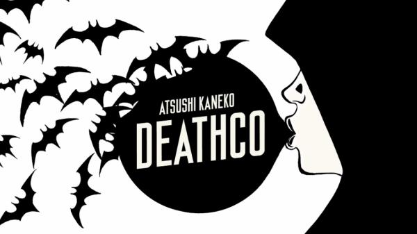 Deathco - Atsushi Kaneko - Couverture