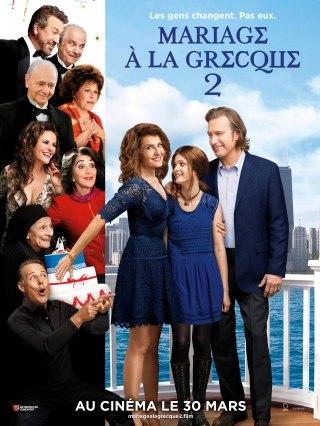 Mariage à la grecque 2 - affiche