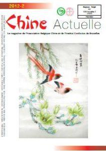 chinact0212-211x300