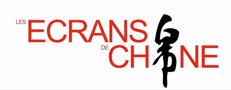 Logo_Ecrans_de_Chine_Fond_Blanc_A3