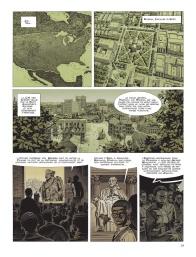 Cinq branches de coton noir - Yves Sente - Steve Cuzor - p.11