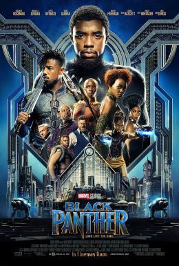 Black Panther - Ryan Coogler - affiche 13