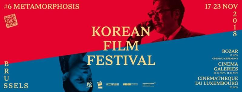 Affiche_Film_Coréen
