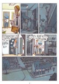 © Léa Mazé aux Éditions de la Gouttière